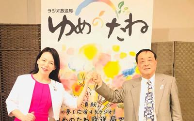アキ・ソラーノ(ソラーノのサクセス★ブレス)に、国連P.R.I.D.E 日本理事長の岡田正明さんご出演